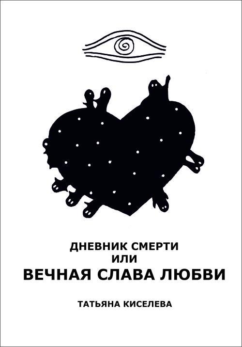 Использовать сертификат на ближайший тренинг в Новосибирске.